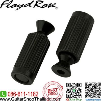 หลักหย่อง Floyd Rose® Special&1000Series BK