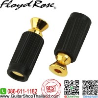 หลักหย่อง Floyd Rose®Special&1000Series Gold