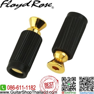 หลักหย่อง Floyd Rose® Special&1000Series Gold