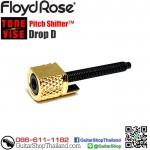 อุปกรณ์ดรอปสายฟรอยโรส Tone Vise® Gold