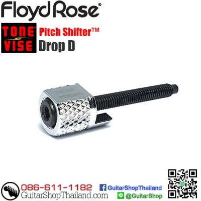 อุปกรณ์ดรอปสายฟรอยโรส Tone Vise® Silver