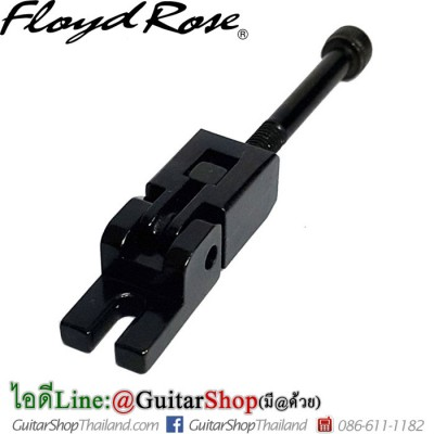 แซดเดิล Floyd Rose Special Black