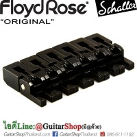 หย่อง Floyd Rose Original Black Set