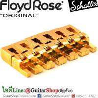 หย่อง Floyd Rose Original Gold Set