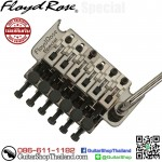 ชุดคันโยก Floyd Rose® Special Black Nickel (No box set)