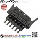 ชุดคันโยก Floyd Rose® Special Black (No box set)