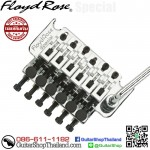 ชุดคันโยก Floyd Rose® Special Chrome (No box set)