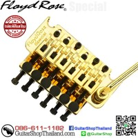 ชุดคันโยก Floyd Rose® Special Gold (No box set)