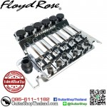 ชุดคันโยก Floyd Rose® Speedloader Chrome