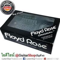 ชุดหย่อง Floyd Rose Original Black