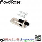 อุปกรณ์ล็อคหย่องกีตาร์ Floyd Rose Stop Lock