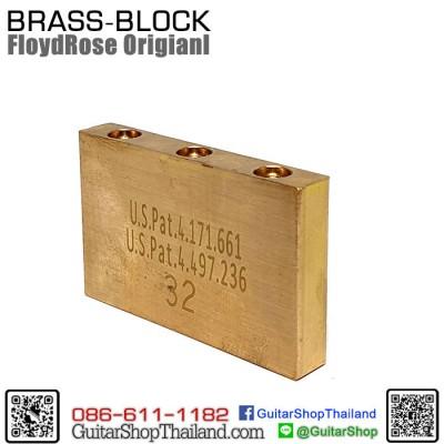 ฐานหย่องฟรอยโรสทองเหลือง 32MM