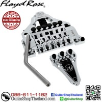 ชุดคันโยก Floyd Rose® FRX Tremolo System Chrome