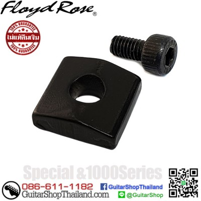 ฝาล็อคนัท Floyd Rose Special &1000Series BK 1Pcs