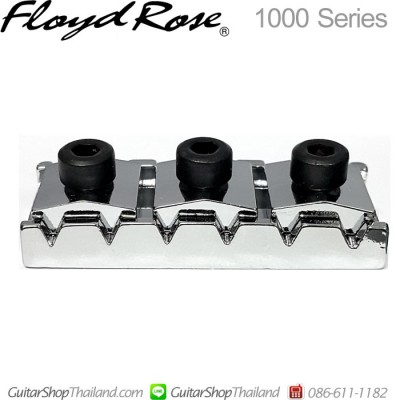 ล็อคนัท Floyd Rose®1000 Series R2 CR