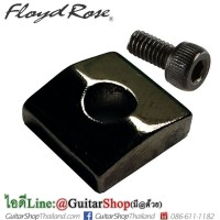 ฝาล็อคนัท Floyd Rose Special &1000Series Cosmo Black