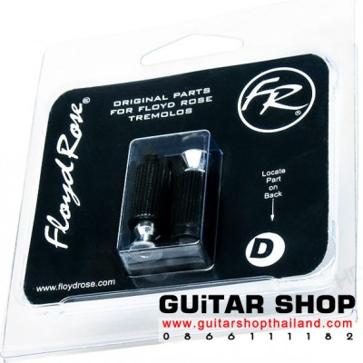 หลักหย่อง Floyd Rose®Original Germany Chrome