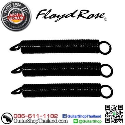 สปริงไร้เสียงรบกวน Floyd Rose®  Original Black