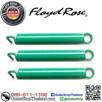 สปริงไร้เสียงรบกวน Floyd Rose®  Original Green