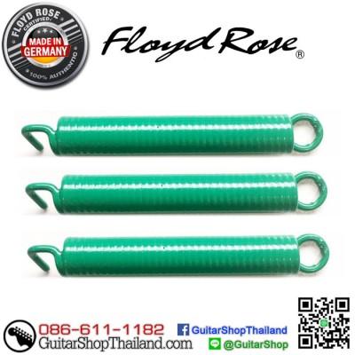 สปริงหย่อง Floyd Rose® Original Green