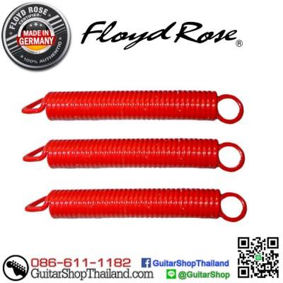 สปริงไร้เสียงรบกวน Floyd Rose® Original Red