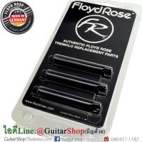 สปริงไร้เสียงรบกวน Floyd Rose®Original Black