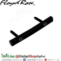 สตริงรีเทรนเนอร์บาร์ Floyd Rose®1000Series Black