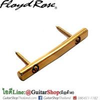 สตริงรีเทรนเนอร์บาร์ Floyd Rose®1000Series Gold