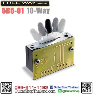 สวิตซ์กีตาร์ Free-Way 5B5-01 10-Way Blade