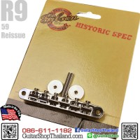 หย่อง Gibson® Historic ABR-1 Bridge Nickel