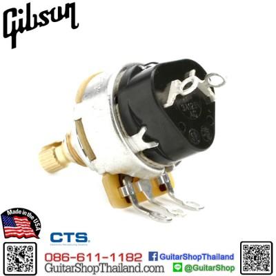 พอทตัดคอยล์ Gibson® 500K Short Shaft