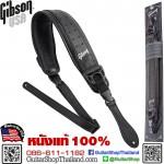 สายสะพาย Gibson® Switch Blade