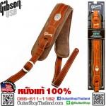 สายสะพาย Gibson® Austin Comfort Premium