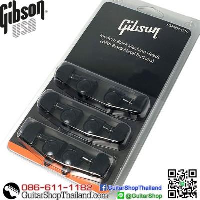 ลูกบิดกีตาร์ Gibson® Grover Kidney Tuner Black