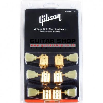 ลูกบิด Gibson® Vintage Deluxe Gold