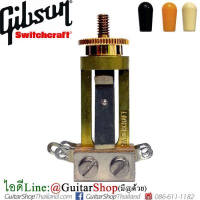 สวิตซ์กีตาร์ Gibson®USA 3Way Long Body Gold