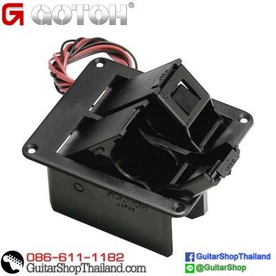 กล่องแบตเตอรี่ Gotoh BB-04W