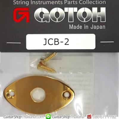 ฝาแจ็ค Gotoh®JCB-2GG Oval Curved Metal