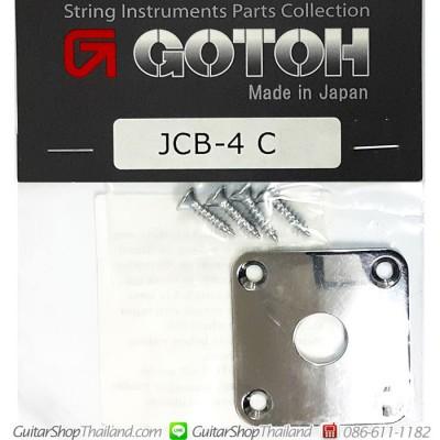 ฝาแจ็ค Gotoh®JCB-4C Square Metal