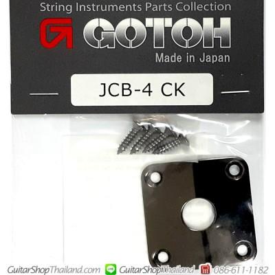 ฝาแจ็ค Gotoh®JCB-4CK Square Metal