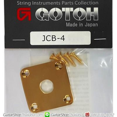 ฝาแจ็ค Gotoh®JCB-4 GG Square Metal