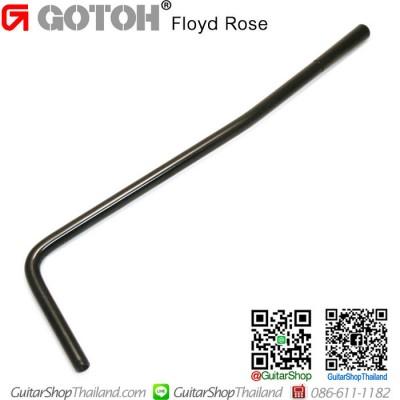 ก้านคันโยก Gotoh®Floyd Rose Cosmo Black