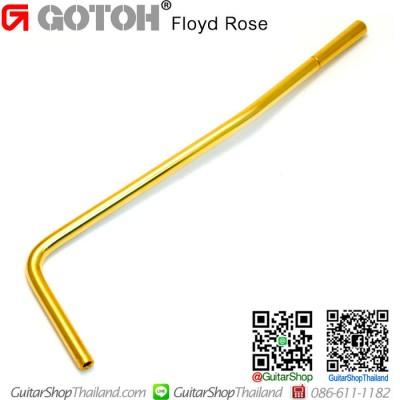 ก้านคันโยก Gotoh®F3 GG Floyd Rose Gold