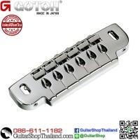 หย่อง G-GOTOH® 510UB Wrap Around Bridge Tailpiece Chrome