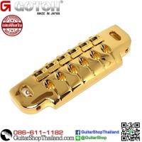 หย่อง G-GOTOH® 510UB Wrap Around Bridge Tailpiece Gold
