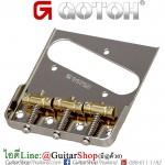 หย่องเทเล GOTOH® BS-TC1S
