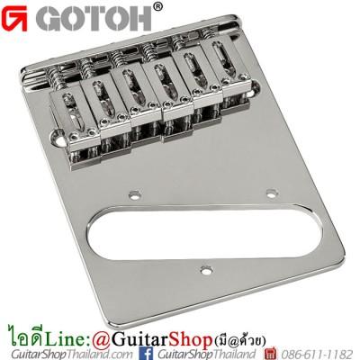 ชุดหย่องเทเล GOTOH® GTC201