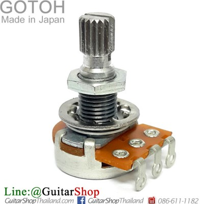 พอท Gotoh®A250K MINI Pot