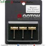 แซดเดิลเทเลทองเหลือง Gotoh® In-Tune BS