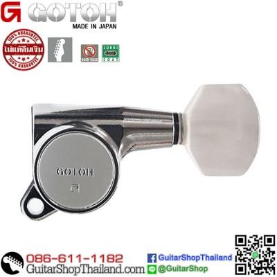 ลูกบิด GOTOH® 6InLine SG503-P7C Chrome